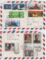PR CHINA 1977 - 1 Cover With 2 Complete Sets (1974 And 1977) VERY RARE! Franked On Front And Back Of The Cover - 1949 - ... Volksrepublik