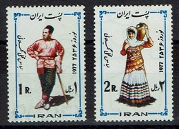 Iran 1977 - Trachten  Folk Costume - MiNr 1870-1871 - Kostüme