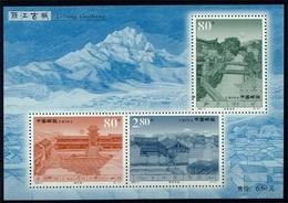 China MiNr. Bl. 105 **, Altstadt Von Lijiang, Provinz Yunnan - 1949 - ... Volksrepublik