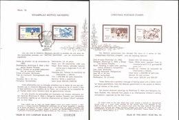 V) 1985 MEXICO, CHRISTMAS POSTAGE STAMPS, FDB - Mexico