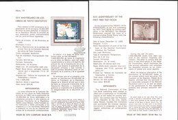 V) 1985 MEXICO, XXV ANNIVERSARY OF THE FIRST FREE TEXT BOOK, FDB - Mexico