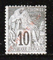 ST PIERRE Et  MIQUELON - N°34 * (1891) Surcharge Rouge - St.Pierre Et Miquelon