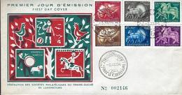 FDC  JOUR D'EMISSION  -  3.12.1954  PREMIER JOUR D'EMISSION  -  FIRST DAY COVER  No. 002146 - FDC