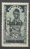 COTE D'IVOIRE N° 97 OBL - Côte-d'Ivoire (1892-1944)