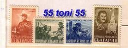 1948 The Soviet Army  (Stalin)  4 V - MNH  Bulgaria / Bulgarie - 1945-59 Repubblica Popolare