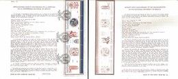 V) 1985 MEXICO, SEVENTY-FIFTH ANNIVERSARY OF THE IMAUGURATION OF THE NATONAL UNIVERSITY OF MEXICO, FDB - Mexico