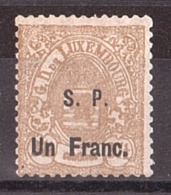 Luxembourg - 1881/82 - Timbre De Service N° 35 - Neuf * - Surcharge SP - Service