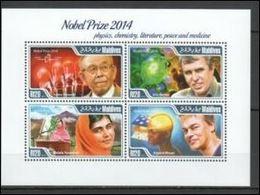 Maldives 2014 Nobel Isamu AKAZAKI Eric BETZIG Malala YOUSAFZAI Edvard MOSER  MNH - Nobelpreisträger