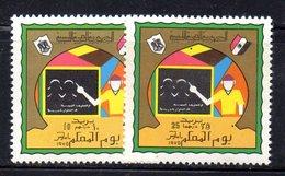 APR2249 - LIBIA LYBIA 1975 , Serie Yvert  N. 536/537  *** - Libia