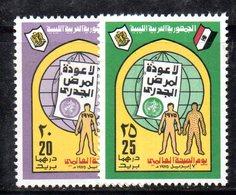 APR2253 - LIBIA LYBIA 1975 , Serie Yvert  N. 538/539  ***   Sanità - Libia