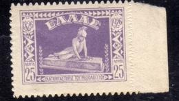 GREECE GRECIA HELLAS 1926 TOMB OF MARKOS BOTSARIS LEPTA 25l MH - Grecia