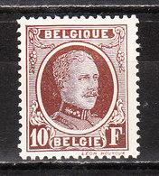 210**  Houyoux - LA Bonne Valeur - MNH** - LOOK!!!! - 1922-1927 Houyoux