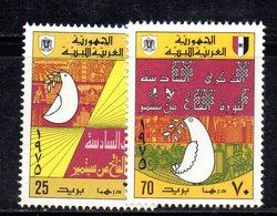 APR2258 - LIBIA LYBIA 1975 , Serie Yvert  N. 548/549  ***  MNH  Rivoluzione - Libia