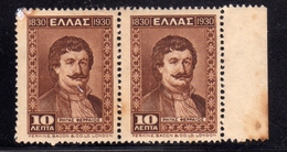 GREECE GRECIA HELLAS 1930 PORTRAITS CONSTANTINE RHIGAS FERREOS PAIR LEPTA 10l MNH - Nuovi