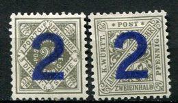 WURT - SE Yv. N° 88,89  *   2 S 2 1/2  Cote  4,5 Euro   BE   2 Scans - Wuerttemberg