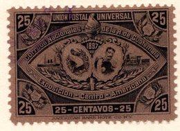 GUATEMALA - (République) - 1897 - N° 69 - 25 C. Gris-brun - (Exposition De L'Amérique Centrale) - Guatemala