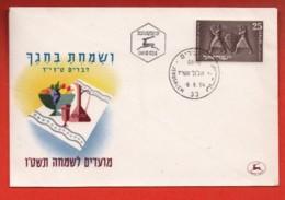 ISRAEL, 1954, Mint FDC, New Year, SG97, F4322 - FDC