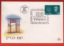 ISRAEL, 1954, Mint FDC, Rothschild, SG100, F4324 - FDC
