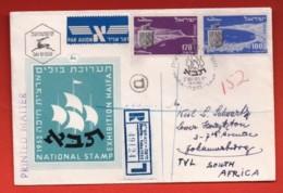 ISRAEL, 1951, Addressed FDC, Haifa Bay, SG-64a-64c, F4313 - FDC