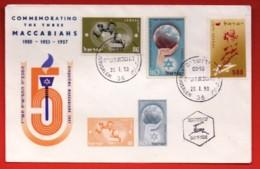 ISRAEL, 1958, Mint FDC, Maccabiah Games, SG142, F4343, - FDC