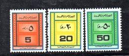 APR2264 - LIBIA LYBIA 1975 , Serie Yvert  N. 556A/C  ***  MNH Distributori - Libia