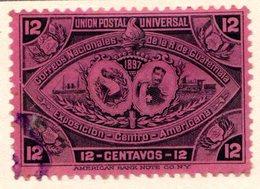 GUATEMALA - (République) - 1897 - N° 66 - 12 C. Rose - (Exposition De L'Amérique Centrale) - Guatemala