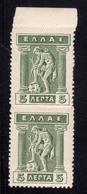 GREECE GRECIA HELLAS 1911 1921 HERMES DONNING SANDALS MERCURY MERCURIO PAIR LEPTA 5l MNH - Greece