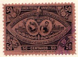 GUATEMALA - (République) - 1897 - N° 70 - 50 C. Lilas-brun - (Exposition De L'Amérique Centrale) - Guatemala