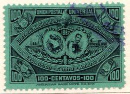 GUATEMALA - (République) - 1897 - N° 72 - 100 C. Vert - (Exposition De L'Amérique Centrale) - Guatemala