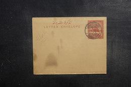 SOUDAN - Entier Postal De Khartoum En 1908 - L 39566 - Soudan (...-1951)