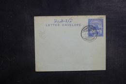 SOUDAN - Entier Postal De Khartoum En 1908 - L 39567 - Soudan (...-1951)