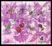 2004Kyrgyzstan382-389KLInsects9,00 € - Butterflies