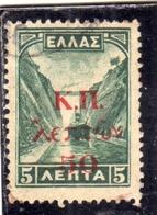 GREECE GRECIA HELLAS 1941 POSTAL TAX STAMPS POSTAGE DUE SEGNATASSE TAXE SURCHARGED 50 LEPTA On 5l USED USATO OBLITERE' - Usati