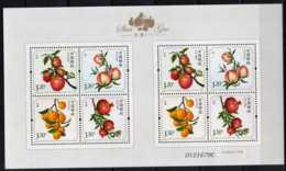 2014 China - Fruits Of China Sheetlet Of 2 B4 - MNH** MiNr. 4589 - 4592  Kumquat, Apple, Granate, Peach - 1949 - ... Volksrepublik