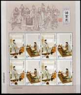 2014 China - Zhuge Liang - Political And Religious Leader - Sheetlet - MNH** MiNr. 4599 - 4600 - 1949 - ... Volksrepublik