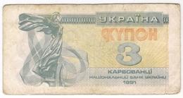 Ukraine 3 Karbovanets 1991 (2) P- /021B/ - Ukraine