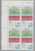 """FR.NU.0378 - REPUBBLICA 1978 - """"COSTITUZIONE"""" 1 V. Nuovo** In Quartina - 6. 1946-.. República"""