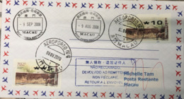 MACAU, 2008 ATM LABELS WORLD HERITAGE 1,5 PAT POSTA RESTANTE COVER LOCALLY USED FROM AIRPORT POST - 1999-... Chinese Admnistrative Region