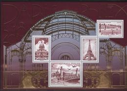 Bloc F5222 Monuments De Paris Salon Philatélique Paris-Philex 2018 - Sheetlets