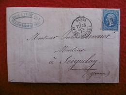 PARIS ETOILE 12 SUR FACTURE ILLUSTREE SIGNÉ VICTOR VOGT POELES CARREAUX POUR CHEMINEES FAUBOURG ST ANTOINE 1867 - Marcophilie (Lettres)