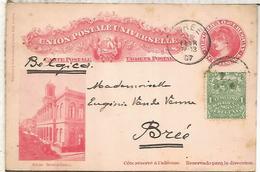URUGUAY ENTERO POSTAL 1907 BOLSA MONTEVIDEO - Uruguay