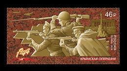 Russia 2019 Mih. 2683 World War II. Way To The Victory. Crimean Offensive MNH ** - 1992-.... Federazione