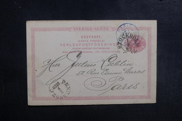 SUÈDE - Entier Postal De Stockholm Pour Paris En 1889 - L 39603 - Postal Stationery
