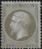 France  .   Yvert   .    19    .        (*)          .     Pas De Gomme  .   /   .  No Gum - 1853-1860 Napoléon III
