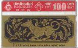 THAILG : 370110  100 KLOSTER BEER Thematic USED ZODIAC Year Of The Dog - Thaïlande