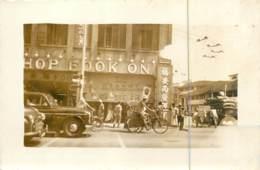 China Hong Kong ? - Photo 13x8 Cm - Shop Fook On - Circa 1950 - Cina (Hong Kong)