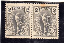 GREECE GRECIA HELLAS 1901 GIOVANNI DA BOLOGNA'S HERMES MERCURY MERCURIO PAIR LEPTA 2l MNH - 1900-01 Soprastampa: Hermes Heads & Giochi Olimpici