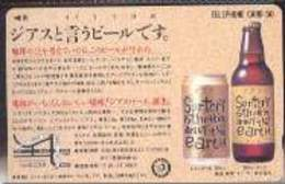 110 : 90500 BEER Thematic  SUNTORY   USED - Japon