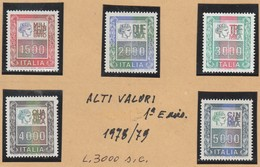 """FR.NU.0386 - REPUBBLICA 1978 - """"ALTI VALORI"""" 5 V. Nuovi** - 6. 1946-.. República"""