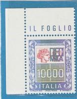 "FR.NU.0386D - REPUBBLICA 1978 - ""ALTI VALORI"" 1 V. Nuovo** Da L.10000 - 6. 1946-.. República"